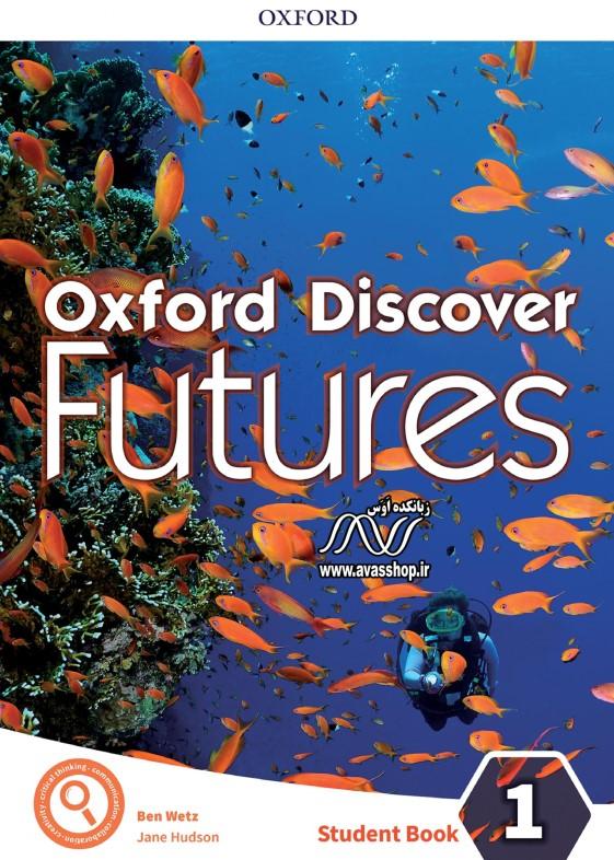 oxford_discover_futures_1