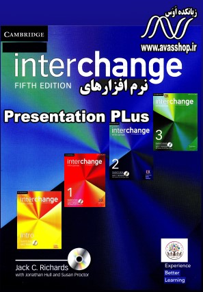 دانلود نرم افزار Interchange Fifth Edition Presentation Plus