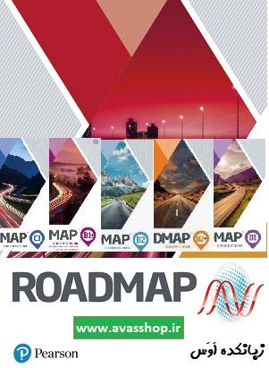 دانلود رایگان کتابهای Roadmap