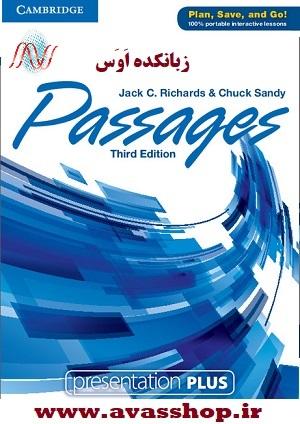 دانلود نرم افزار Passages Third Edition Presentation Plus