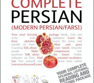 دانلود رایگان کتاب Complete Modern Persian