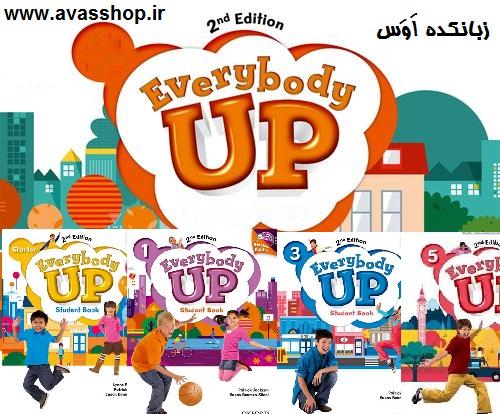 دانلود ویرایش دوم کتابهای Everybody Up