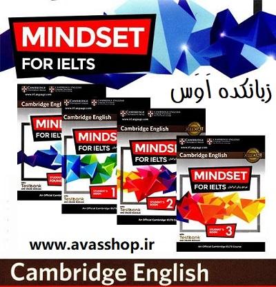 دانلود نرم افزار Mindset for IELTS Presentation Plus