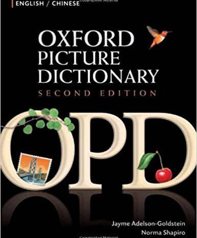 دانلود ویرایش دوم نرم افزار Oxford Picture Dictionary