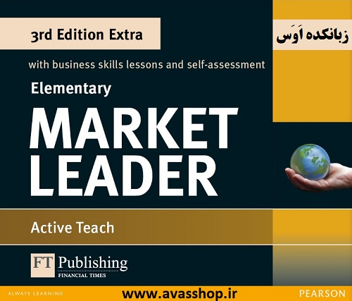 دانلود ویرایش سوم نرم افزار Market Leader Active Teach