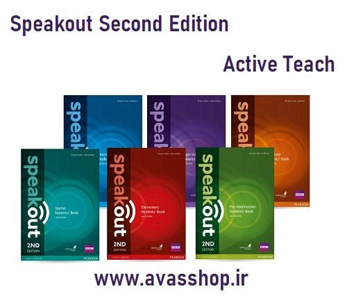 دانلود ویرایش دوم نرم افزار Speakout Active Teach