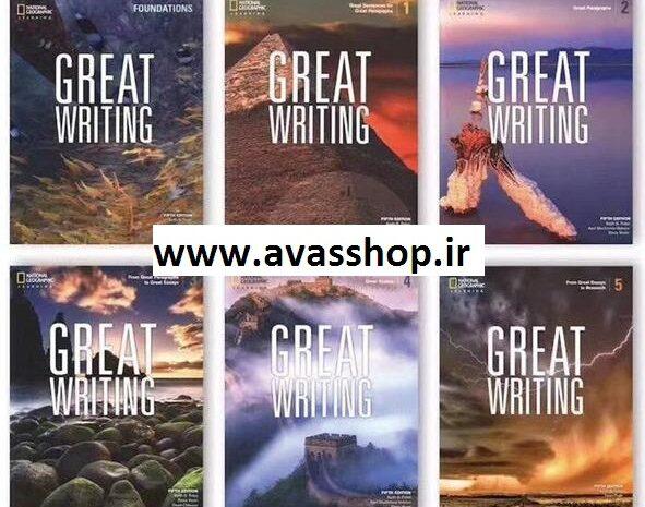 دانلود نرم افزار Great Writing Classroom Presentation Tools